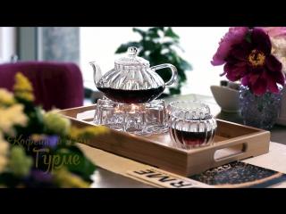 Элитный китайский чай в Кофейном доме