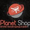 Planet Shop