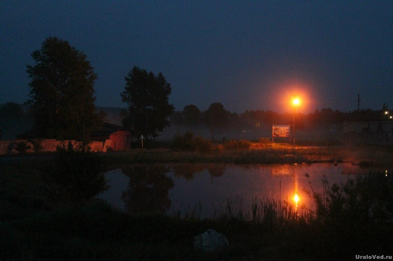 Вечер в Коуровке