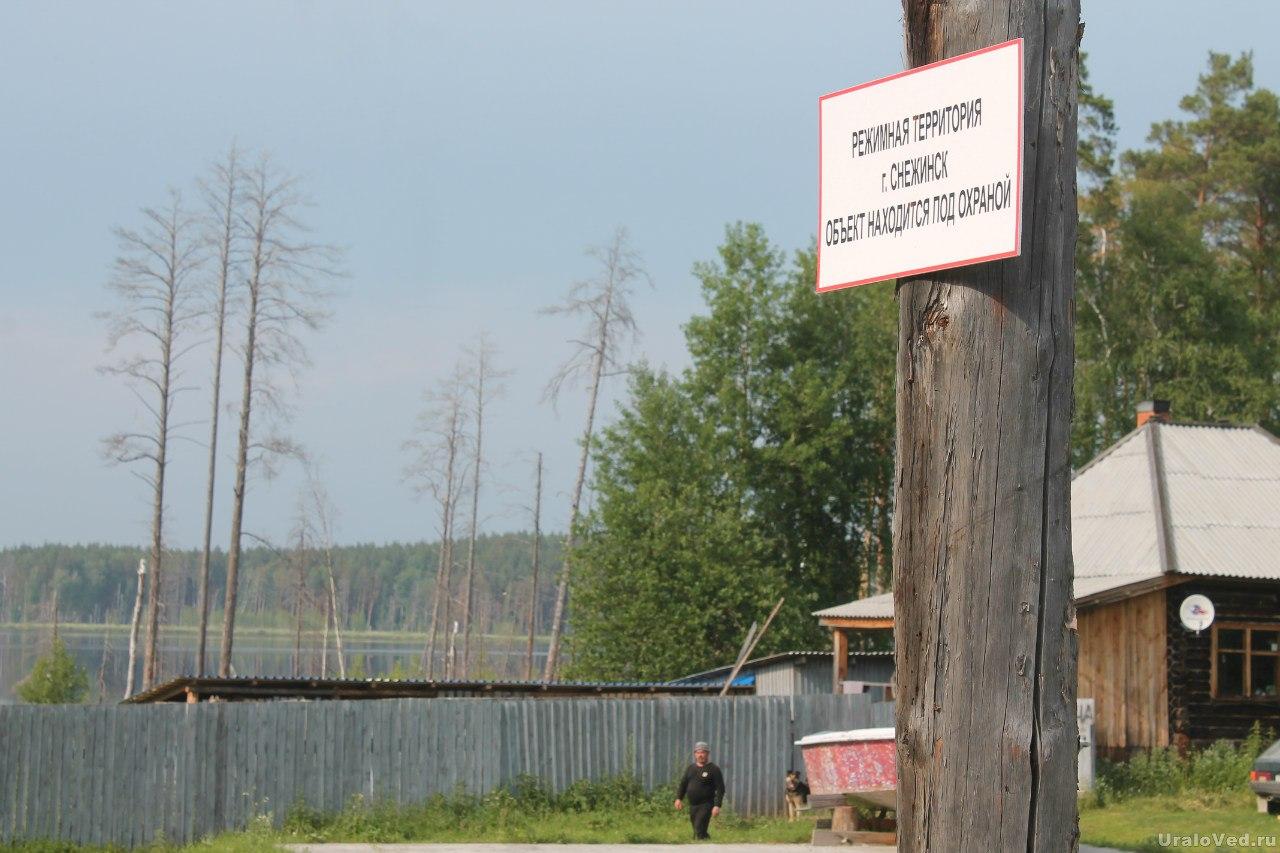 Озеро Сысертское