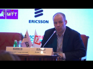 Vedomosti. Telecom-2015 - Alan Triggs, Ericsson: Factors for growth of Russian telecom sector