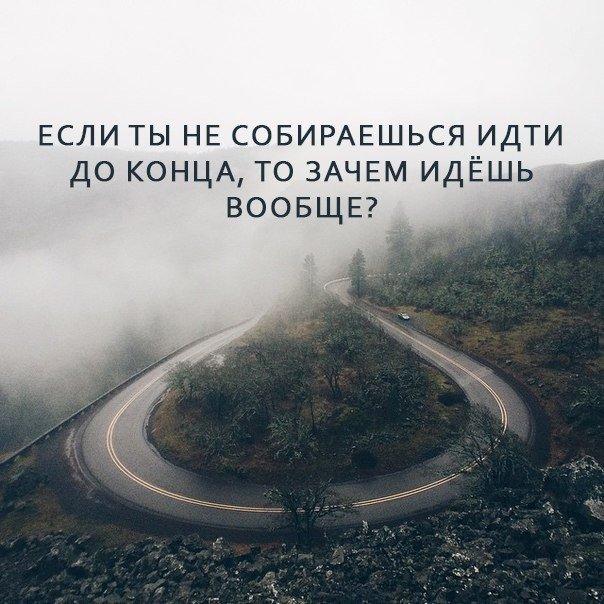 Володька Богуш | Киев