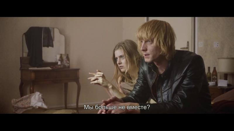 СТЕПНОЙ ВОЛК ИТСИ-БИТСИ STEPPEULVEN (2014)