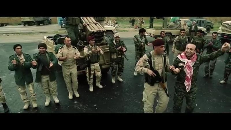 Bedil Brahim - Peshmerge me her ez heme (Official Videoclip 2015)
