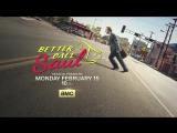Лучше звоните Солу трейлер 2-го сезона Trailer  Where Has It Gotten Me  Better Call Saul  Season Premiere