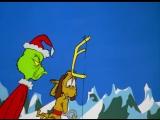 Как Гринч украл Рождество! (1966)