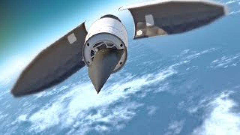 Супер Новейшее Российское Гиперзвуковое оружие 2015г ГЛАЙДЕР Ю 71 Hypersonic GLIDER YU 71