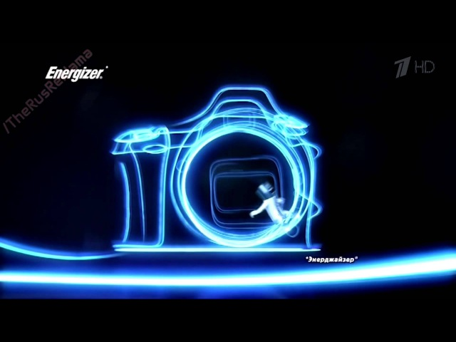 Реклама Энерджайзер Максимум - Работает до 80% больше