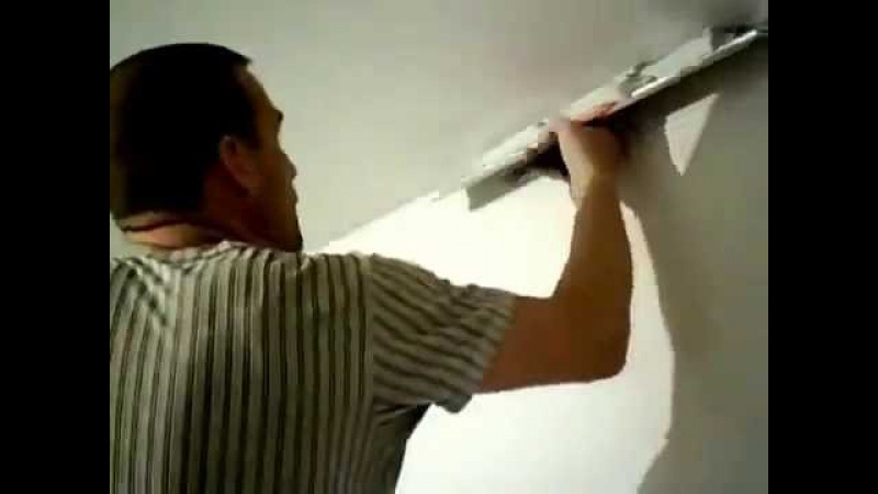 Как выровнять потолок шпаклевкой самостоятельно