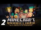 ПРОХОЖДЕНИЕ ИГРЫ : Minecraft: Story Mode - Эпизод 1(ЧАСТЬ 2)
