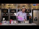 Кулинарная звезда - Мастер-класс Торт Наполеон