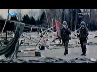 Оккупация - Цена Свободы - Азербайджан