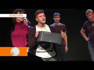 «Мабыць» спектакль: маналогі звычайных людзей на тэму беларускасці, ментальнасці, мовы <#Белсат>