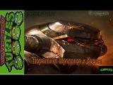 Черепашки ниндзя (TMNT) | Поражение Шреддера (Shredder & Splintered) | 1 сезон - 5 серия (1987)