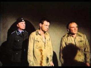 Отряд специального назначения (2 серия) (1987)