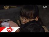 응답하라 1988 14회 - 고경표, 류혜영 품 안에서 눈물 펑펑! - Reply 1988 Episode 14