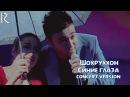 Shohruhxon Шохруххон Синие глаза concert version