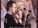 Герман Грач и АнгелА-Разведённые Ля минор.mpg