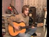 Веня Д'ркин Александр Литвинов -