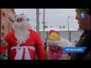 В Ростове-на-Дону волонтеры организовали новогодний праздник для бездомных (ОТР)