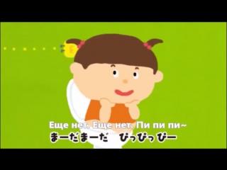 Японский мультфильм про какашку