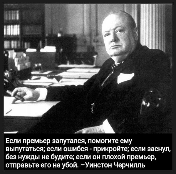Отчет Кабмина состоится в 16:00, - Геращенко - Цензор.НЕТ 1623