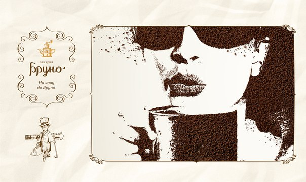 Прекрасне життя і чашечку кави,
