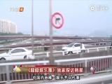 Мино и Бобби в китайском репортаже