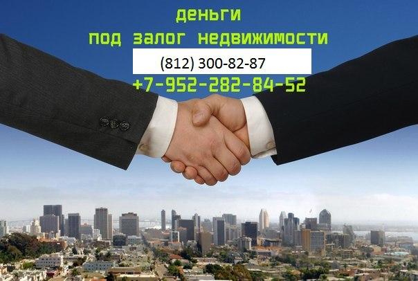 Кредит, финансирование от Частного лица не банк - быстро и надёжно *Р