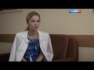 Шанс 2015 В хорошем качестве! Русские мелодрамы сериалы 2015