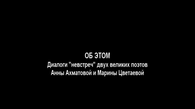 театрДель обЭтом калининград