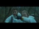 Темный лес 2  Villmark 2 (2015)