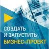 Надежда Деревянко -  Бизнес после 45