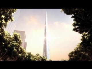 Kingdom Tower, Jeddah, Saudi Arabia. Здание высотой более километра