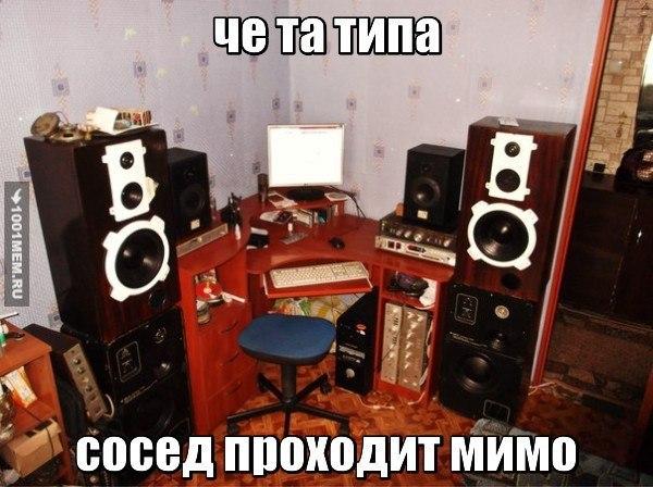 Поклонники советской