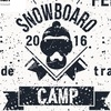 Активный отдых | Школа сноуборда и горных лыж