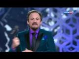Стас Михайлов - Там (HD 1080p) Премьера 2014, Субботний вечер