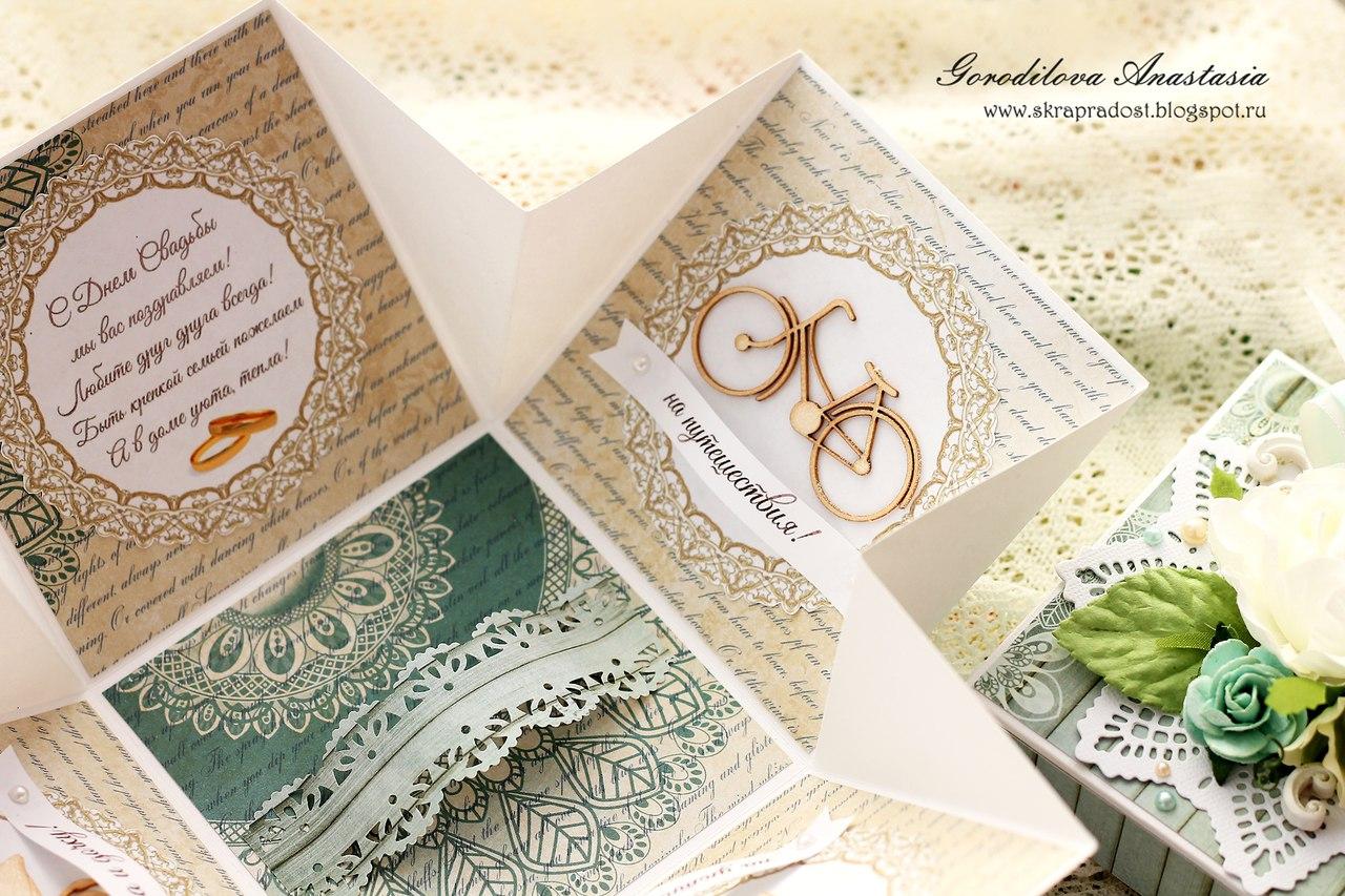 Картинки, свадебные открытки маджик бокс скрапбукинг