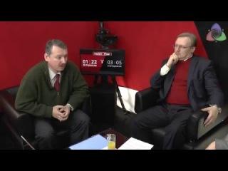 Стрелков рассказал о захвате Крыма и Донбасса!!!Канал Нейромир ТВ