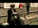Городок - Любовь ломовая (Кино)