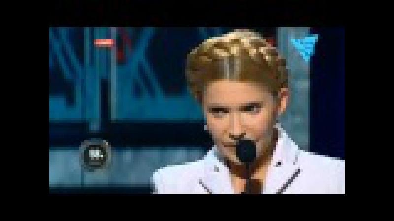 Юлія Тимошенко Газове лобі не зацікавлене в зменшенні тарифів на тепло