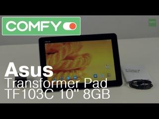 Видеодемонстрация планшета Asus Transformer Pad TF103C 10'' 8GB от Comfy