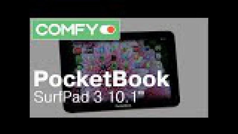 Видеодемонстрация планшета PocketBook SurfPad 3 10.1'' (PBS3-101-I-CIS) от Comfy » Freewka.com - Смотреть онлайн в хорощем качестве