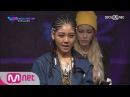 [Korean Reality Show UNPRETTY RAPSTAR2] 1:1 Battle Trudey vs An Soo Min l Kpop Rap Audition EP.03