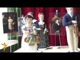 Маргарыта Верамейчык – пра лялькавую калекцыю роду Агінскіх <#РадыёСвабода>