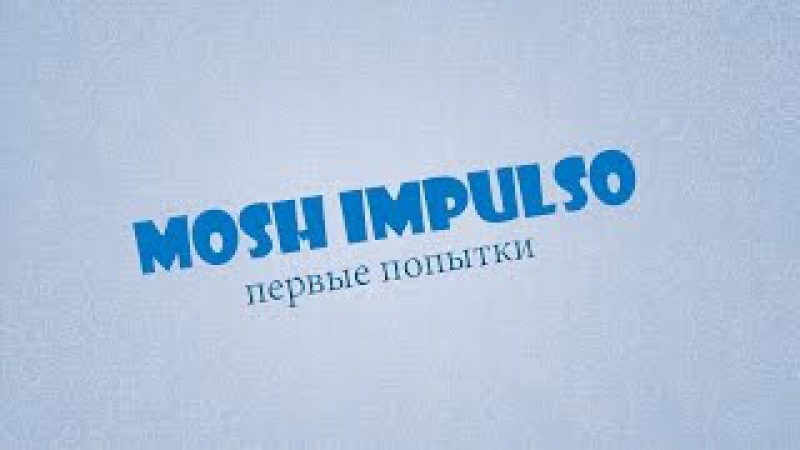 Mosh Impulso