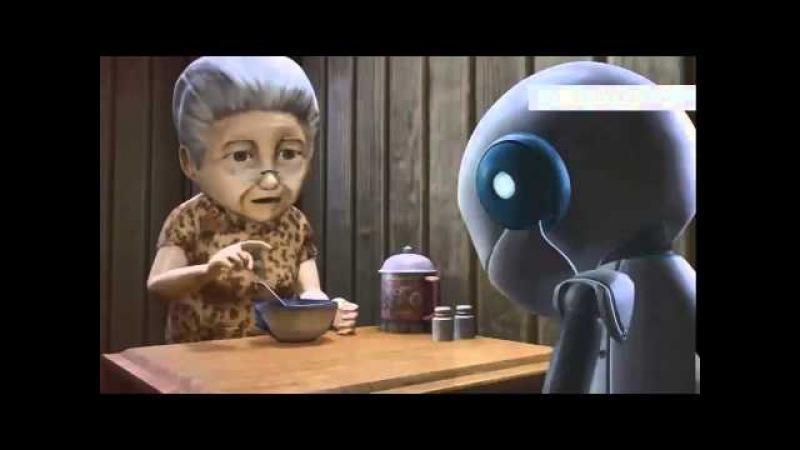 Бабушка и робот (мультфильм)