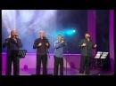 Піккардійська Терція Нехай і холод і вітри a cappella