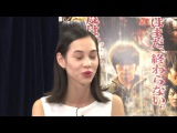 The Making And Behind The Scenes Of Attack On Titan: Kiko Mizuhara Cut