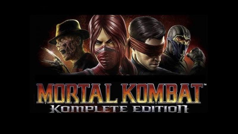 Mortal Kombat Komplete Edition Launch Trailer [HD]